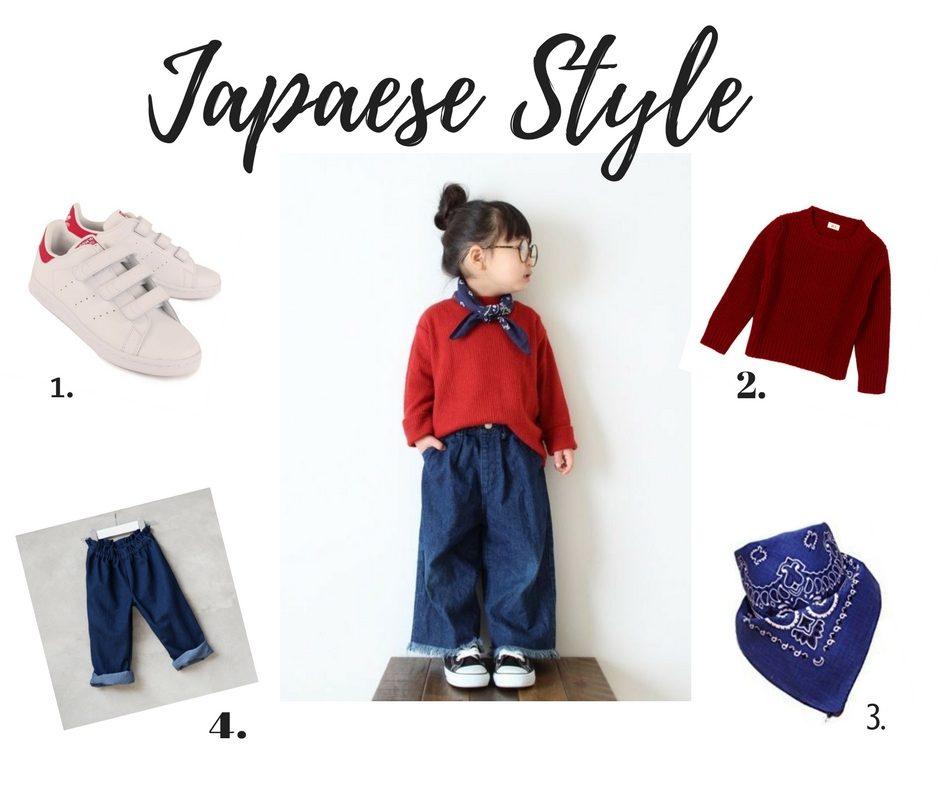 stile giapponese abbigliamento bambini look trendy